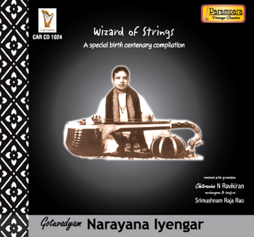 narayana iyengar new jpg